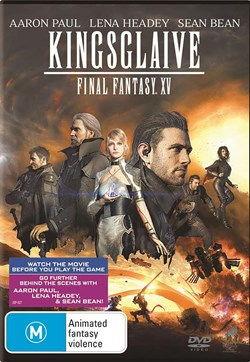 Kingsglaive: Final Fantasy XV [DVD]