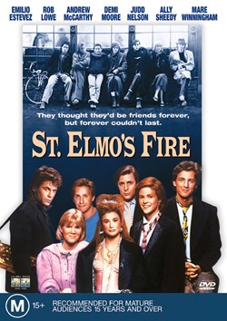 St Elmo's Fire [DVD]