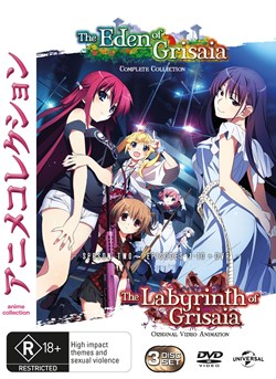 The Eden of Grisaia: Complete Collection [DVD]